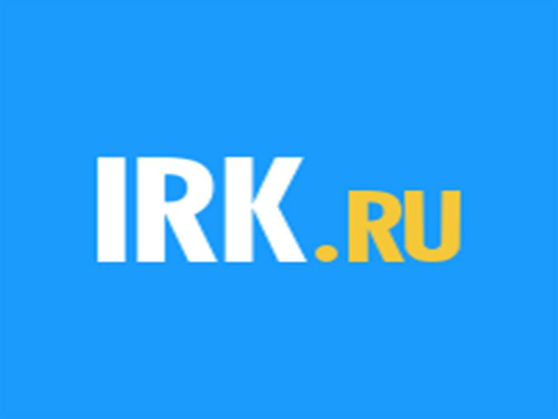 Иркутский информационный портал